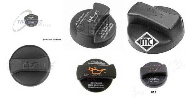 Крышка, заливная горловина для AUDI V8 (44_, 4C_)