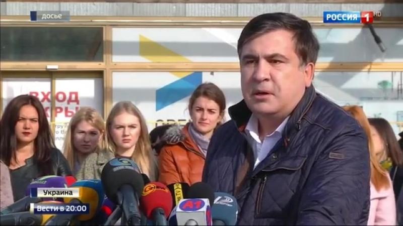 Лишенного украинского гражданства Саакашвили ждут следователи Грузии...