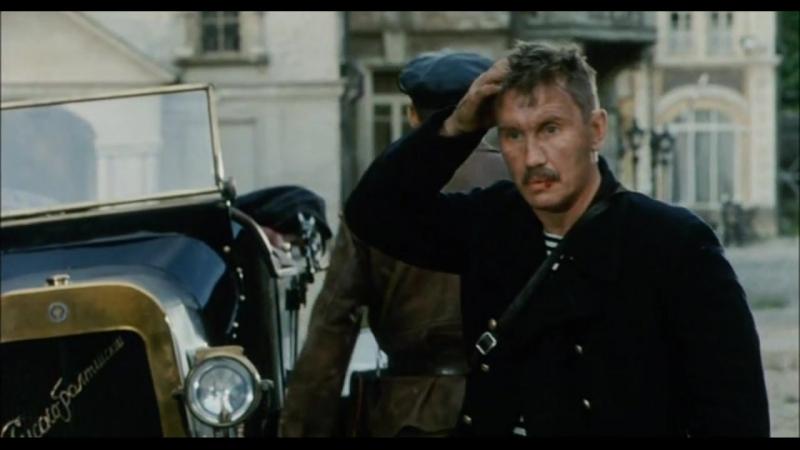 Господа офицеры: Спасти императора (2008). Уничтожение чекистами белогвардейской подпольной организации