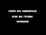 ФАН - ТРЕЙЛЕР 2 СЕЗОНА ЛЕДИ БАГ И СУПЕР КОТ