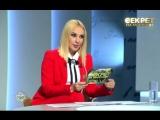 Секрет на миллион. Бедрос Киркоров ( 10.12.2016 )
