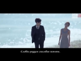 Сяо Кай Ше - Злодей (OST Я люблю своего президента, хоть он и псих)