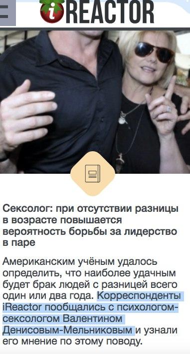 Бесплатный просмотр подроскового порно привел домой ученицу и попросил массаж 3 фотография
