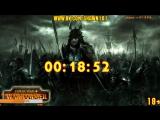 [18+] Шон и Моргомир поднимают нежить в TW: Warhammer