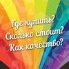 Типичный потребитель Усть-Каменогорска