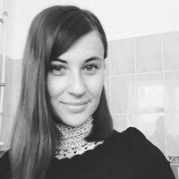 Дина Салимова