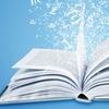 Березники читающие