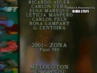 Богатые и знаменитые (БТ, 2005) Титры