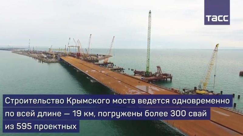 В Керченском проливе закончили возводить опоры для судоходных арок Крымского моста