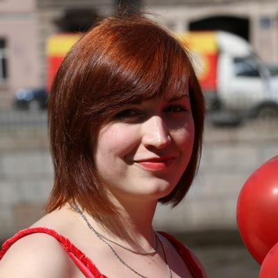 Ольга Вассель