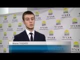 «Венок народов» как символ дружбы и мира в Тверской области