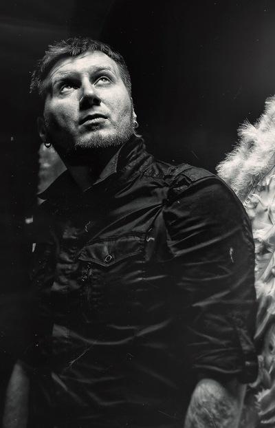 Данил Фоменко