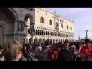 Венеция. Экскурсии с русским гидом.