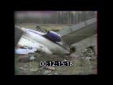 Як-40 (бортовой номер RA-87468)