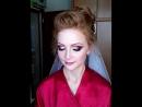 Смелая невеста Дашенька, с ярким макияжем и настроем на вечную весну в сердце!