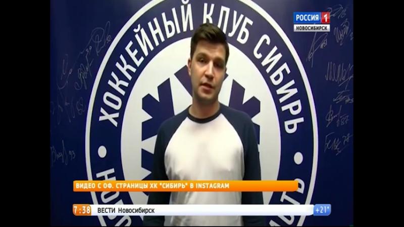 Почти 600 человек прислали заявки на участие в реалити-шоу от ХК «Сибирь»