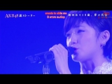 (161126) AKB48 Ura Story - Okada Nana 19-sai Yume no Daisho Русские субтитры
