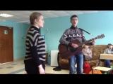 Дарья Данилина и Максим Филатов поют автору песни!