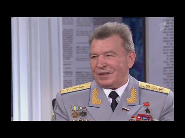 Генерал-полковник Н. Т. Антошкин об НЛО