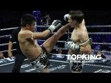 TK11 SUPERFIGHT  Rungrawee SasiprapaGym(Thailand) vs Mathias Gallo Cassarino(Italy)(Full Fight HD)