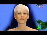 C C Catch Megamix 98  Новый год на ТВЦ 2002
