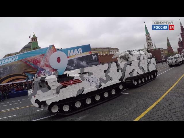 Арктический ТОР - Белые медведи на Красной площади