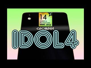 Обзор Alcatel Idol 4 - Тёмная лошадка