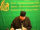 Олег Стеняев 4 Иосиф Прекрасный и его братья