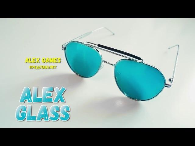 Alex Glass - очки виртуальной фитнес-реальности