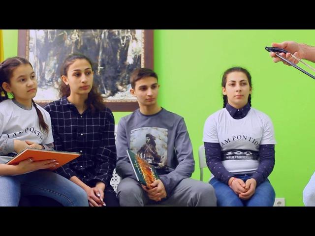 Эльпида (День памяти жертв геноцида греков Понта в России)