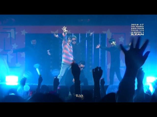 이준기 Cover Dance 나 어릴적 꿈_ 20161203 [LEE JOONGI ASIA TOUR 'THANK-YOU' in SEOUL] イ・ジュンギ 李准基