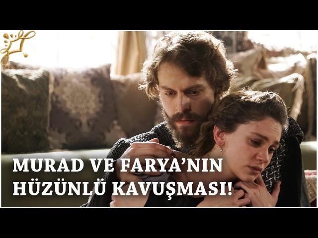 Muhteşem Yüzyıl Kösem Yeni Sezon 9.Bölüm (39.Bölüm) | Murad ve Faryanın Hüzünlü Kavuşması!