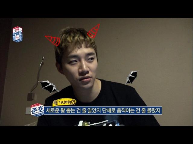 우영, ''데뷔 10년동안 이런 생(?)얼 처음이야!'' [2PM Wildbeat] 2회