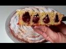 Песочный пирог Улитка с черешней Выпечка и кулинария Простые Вкусные Рецепты Тесто как на сочни