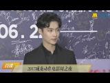 170622 2017 Gala Night of Jackie Chan Action Movie Week Red Carpet