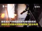 Суровый китайский пожарный вынес из здания горящий газовый баллон
