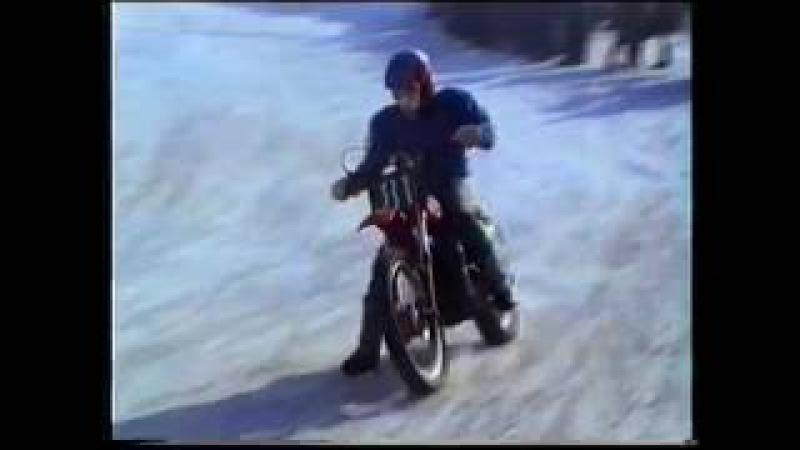 Мотокросс г.Кунгур 1993г зима Пермская область. полная версия