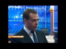 НЛО пирамида над Кремлем Дмитрий Медведев об инопланетянах на земле aliens on earth