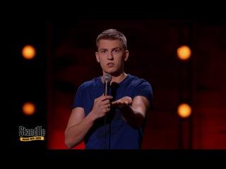 Stand Up: Алексей Щербаков - О подарках жене, походах в кинотеатр и передаче «Служба  ...