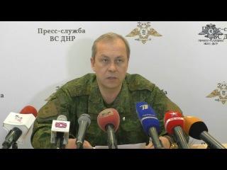 09.02.2017 - #ВСУ за сутки 711 раз обстреляли города #ДНР