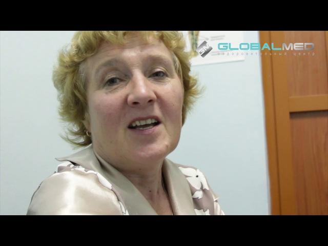 Отзыв о клинике Global Med