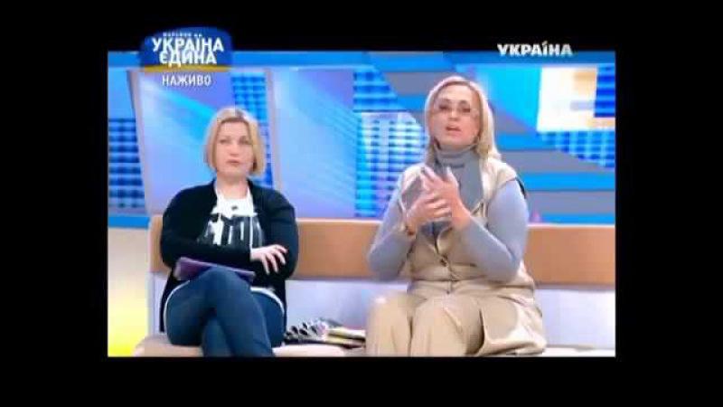 Донецк Крым Луганск вы нелюди вы животные стадо знайте свое место 18 03 14 Бойтесь нас