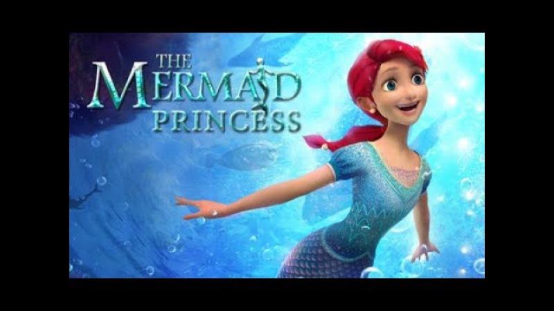 ПРИНЦЕССА-РУСАЛОЧКА (2017)/ (The Mermaid Princess)