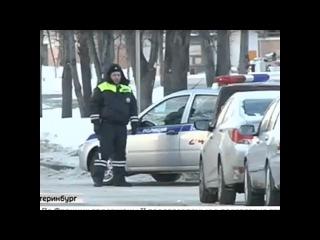 В Екатеринбурге сотрудники ГИБДД остановили машину с пьяным депутатом