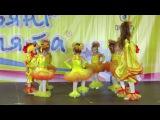 Молодша група хореографічного колективу