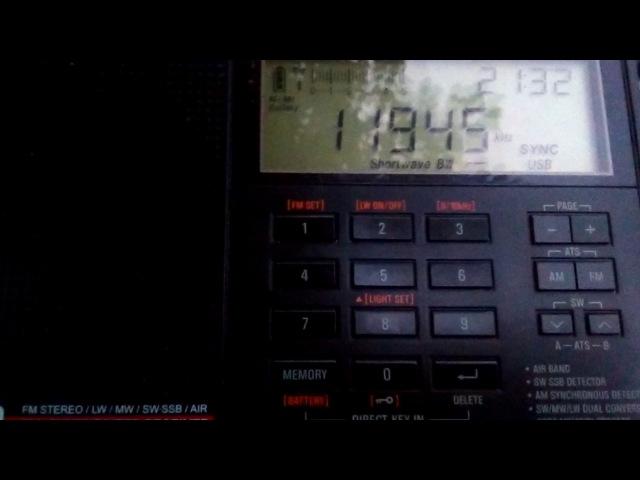 Radio Veritas Asia, 11945 kHz, 22/06/17