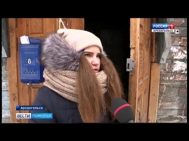 В деревянном доме на Ленинградском проспекте после пожара появилось электриче