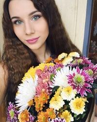 Полина Земскова
