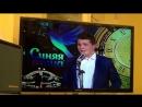 Отборочный тур в Туле на телепрограмму Синяя птица Худ. слово Фетисов Леонид