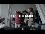 Наши абоненты в рекламе Tele2: как это было